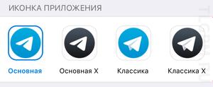 Выбор иконки приложения