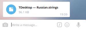 Сообщение с файлом локализации