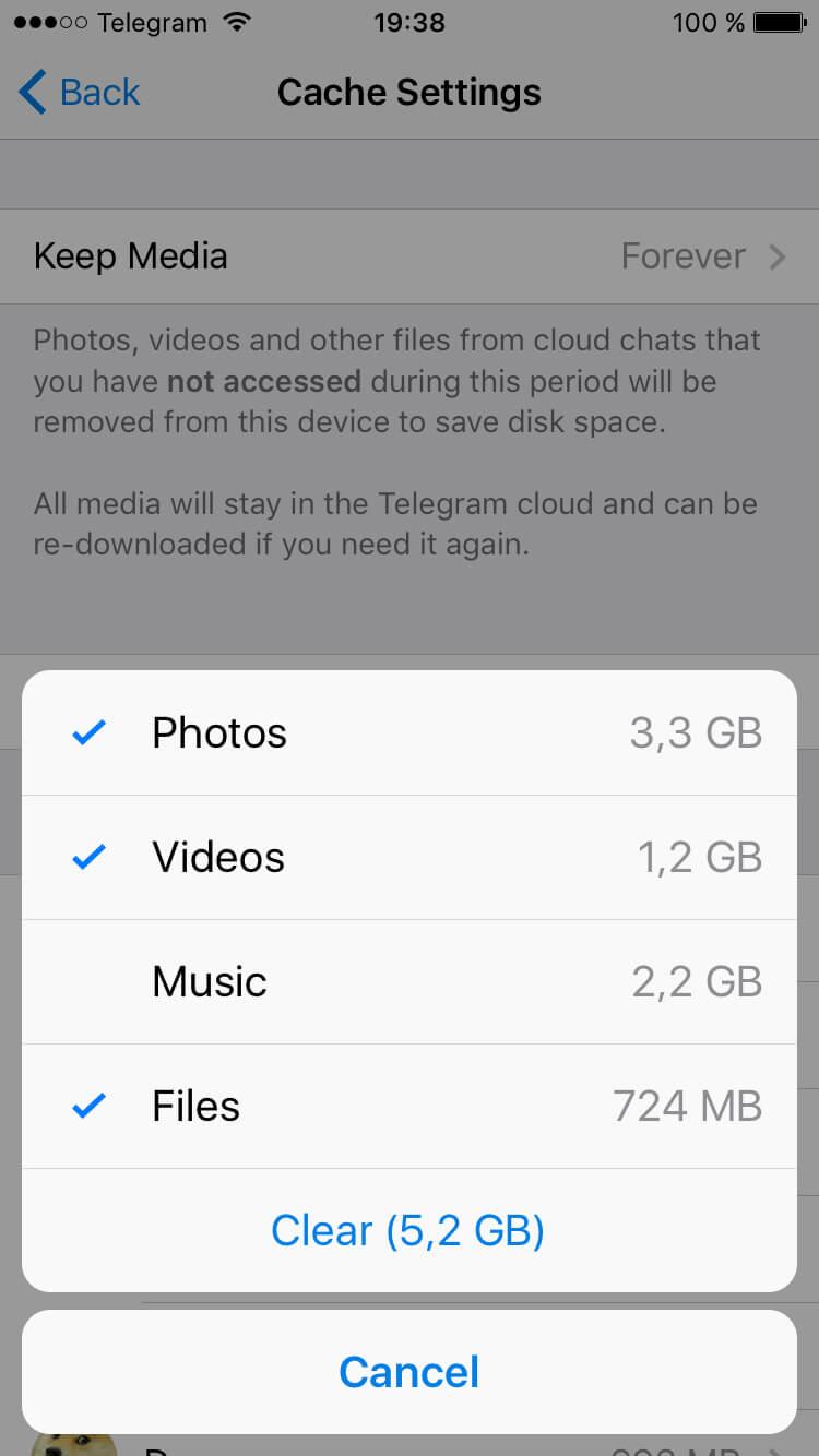 Настройки кэша в iOS