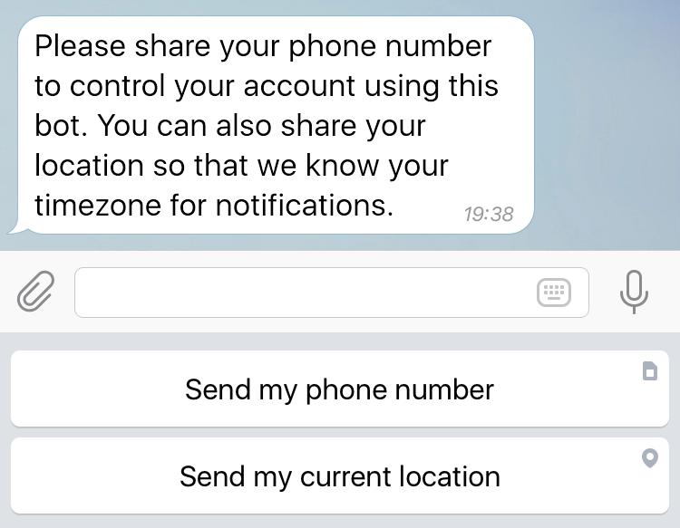 Запрос номера телефона и местоположения