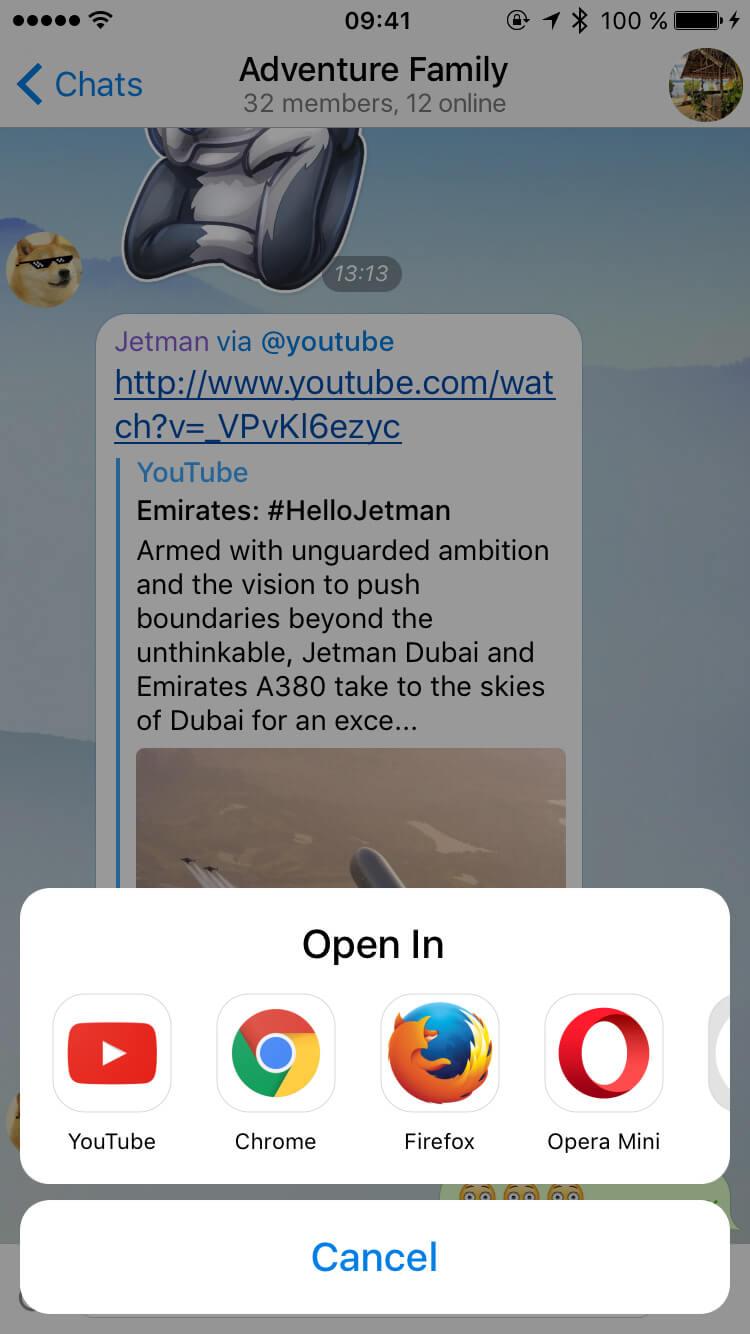 Открыть в других приложениях