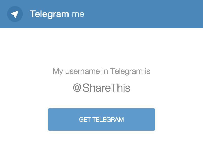 Вот что увидят люди, у которых нет Telegram