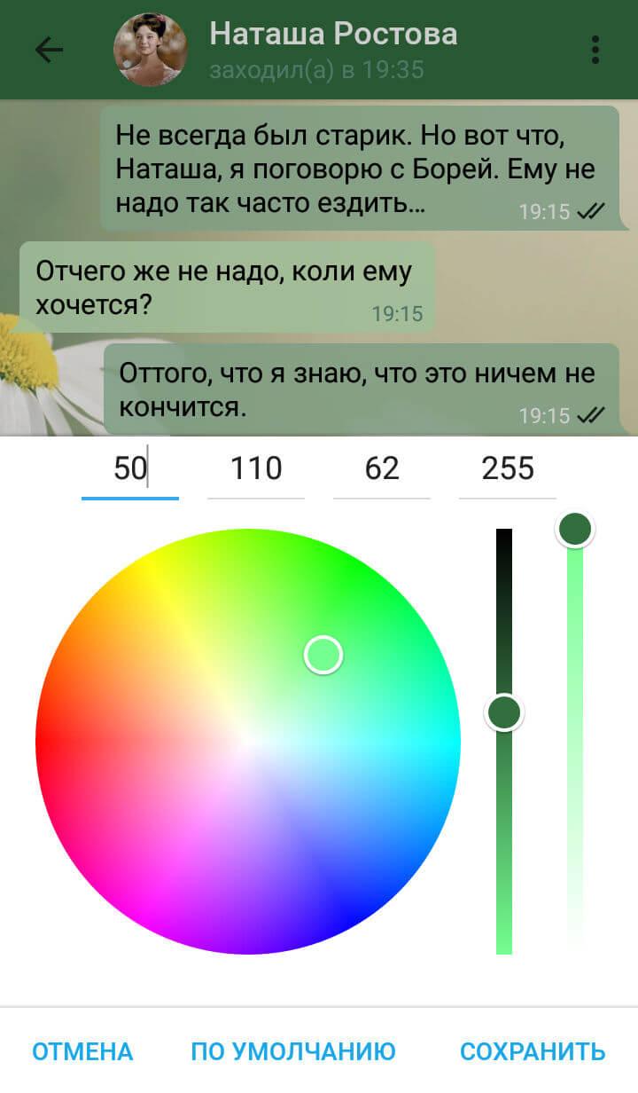 ...и цвет